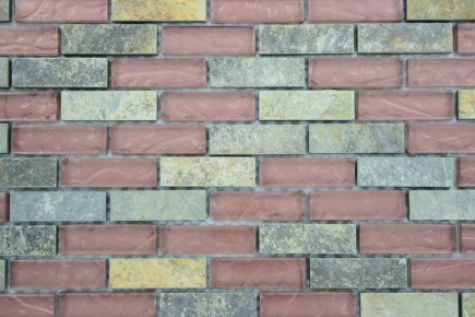 Sample- Geological Brick Multicolor Slate & Rust Glass Tiles Sample