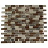 "Brick Pattern Leather Boot Brown Blend 1/2"" X 2"" Marble & Glass Tile Brick"