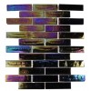 Iridescent Inkwell Brick Glass Tile