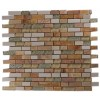 Sample-alloy Sequoia Blend 1/4 Sheet  Tile Sample