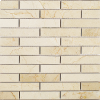 Crema Marfil 3/4 X 4 Big Brick Pattern Marble Tiles